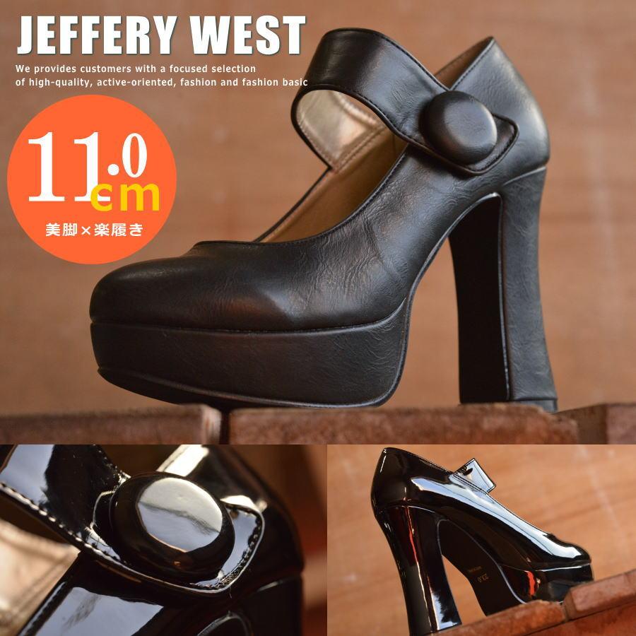 【11.0cmヒール】JEFFERY WEST パンプス ハイヒール 1614 レディース【Y_KO】■05161110