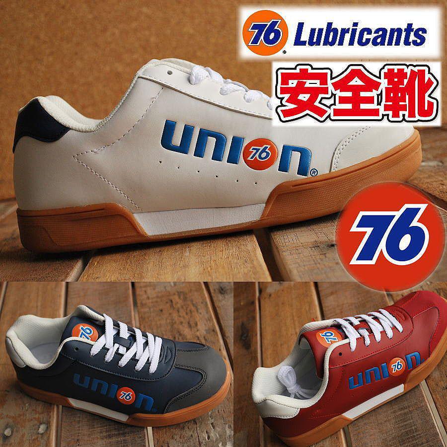 安全靴 76Lubricants 76_159 3045 ナナロク メンズ スニーカー シューズ 靴【Y_KO】■05170118