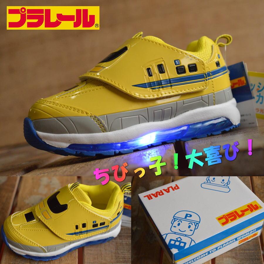 光る靴 プラレール PLARAIL 16170 シューズ こども靴 スニーカー キッズ 男の子 ドクターイエロー プレゼント 新学期【Y_KO】■05170428