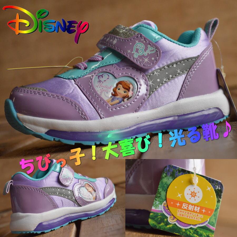 光る靴 ソフィア ディズニー プリンセス Disney 女の子 ちいさなプリンセス キッズ スニーカー 子供靴 7104【Y_KO】■05170428 プレゼン