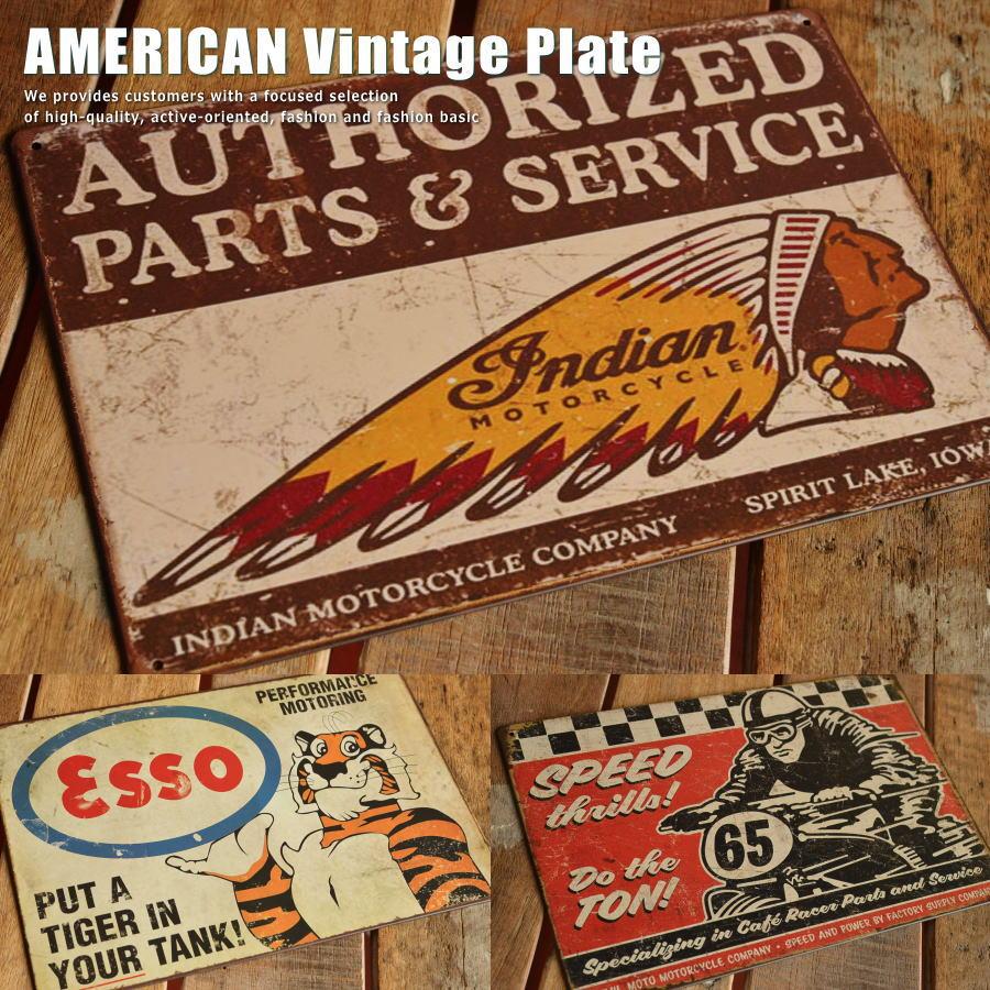 7997419 Vintage風 壁掛け プレート 雑貨 ブリキプレート 看板 【ALI】■05170507