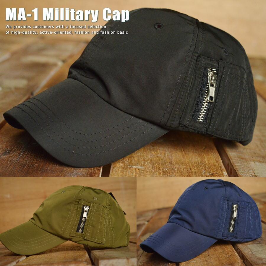 【半額!】キャップ 帽子 メンズ MA-1 A3-099 ミリタリーキャップ ワークキャップ GRI