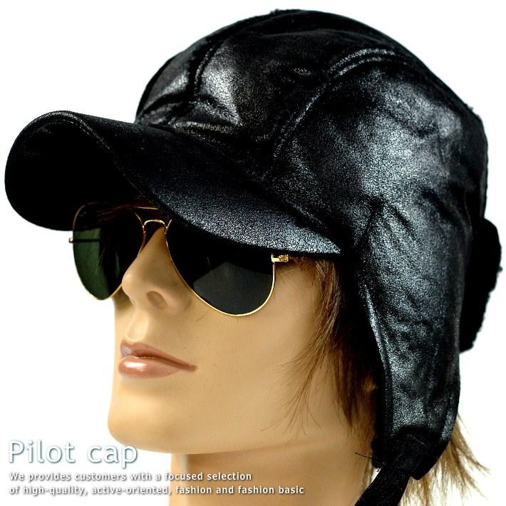アビエーターキャップ パイロット キャップ 帽子 メンズ レディース ボア 送料無料 31093 181222