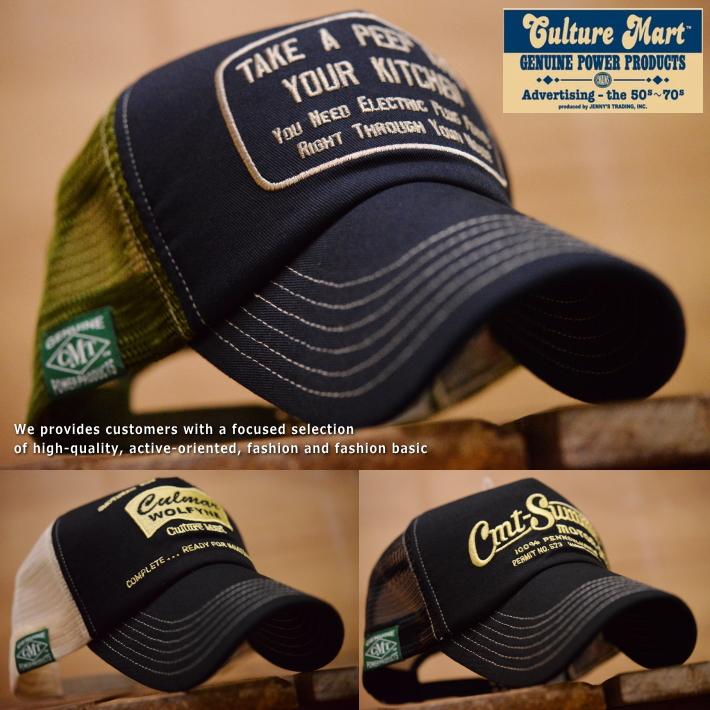 CULTURE MART カルチャーマート メッシュキャップ キャップ 帽子 メンズ レディース 101282■180215