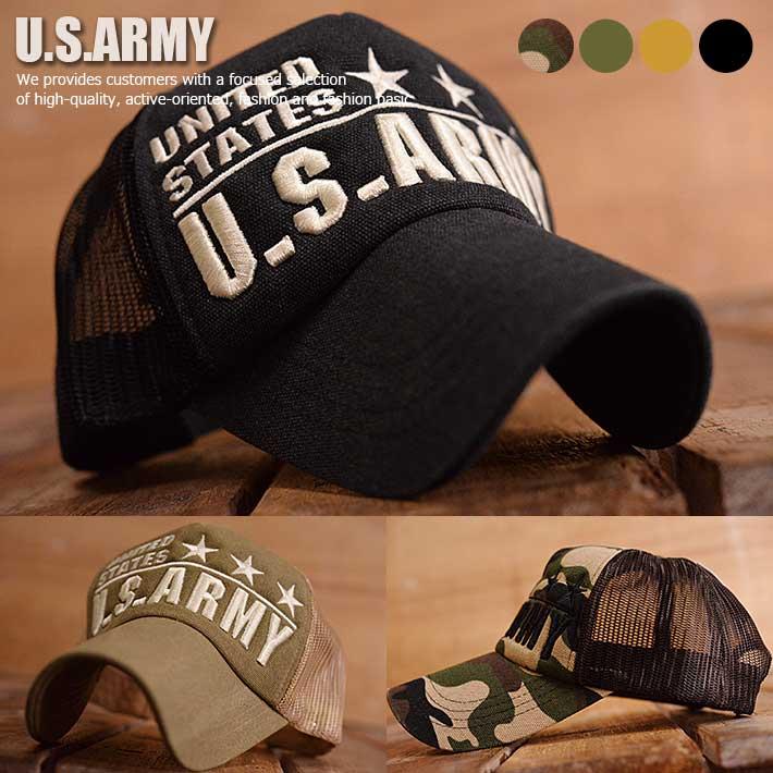 U.S.ARMY Military メッシュキャップ キャップ 帽子 メンズ ツバ長め VCR-036 ■180205