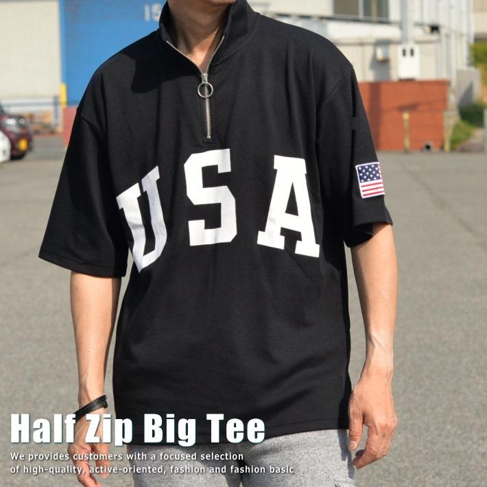 オーバーサイズ Tシャツ メンズ ハーフジップ 半袖 USA ドロップショルダー 275704 【WIN】 ■180407