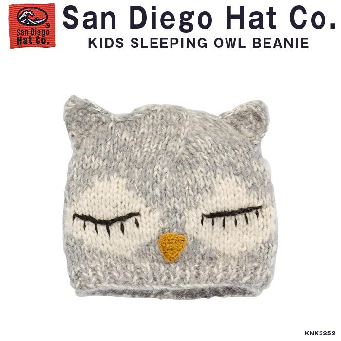 サンディエゴハット クリスマス ツリー ハット <br>SanDiegoHat Christmas Tree Hat <br>キッズ 子供 帽子
