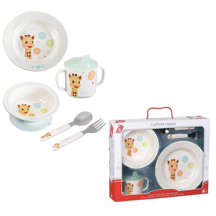 ベビー キリンのソフィー ファーストミール食器セット 出産祝い ギフト 離乳食 お食事 カトラリー 赤ちゃん Vulli ヴュリ