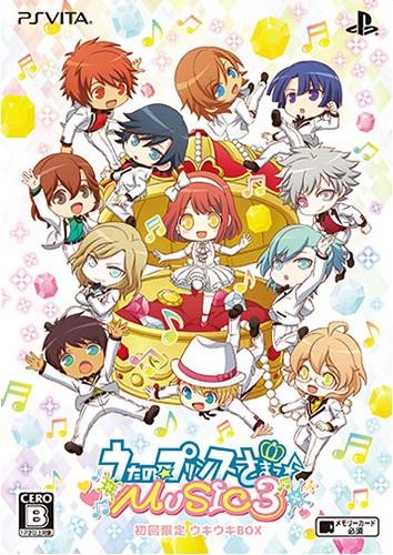 【中古】うたの☆プリンスさまっ♪ MUSIC3 初回限定 ウキウキBOX PSVita ソフト PBGP-0109 / 中古 ゲーム