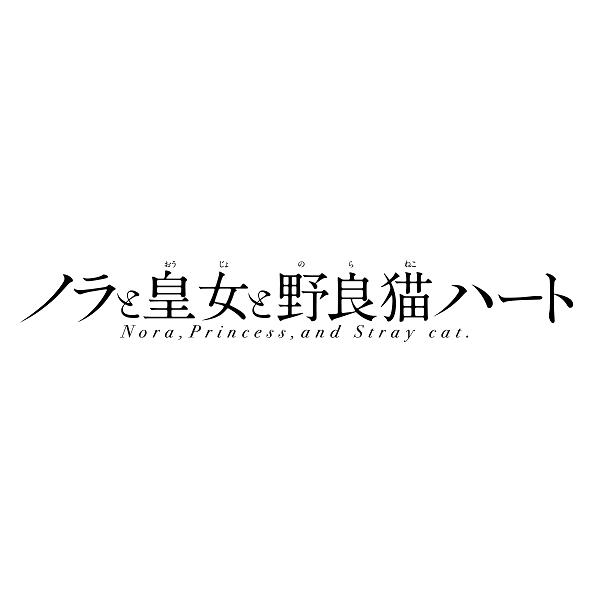 【中古】ノラと皇女と野良猫ハート PSVita VLJM-38023/ 中古 ゲーム