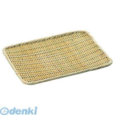 [434200] 竹製 角盆ザル 9寸(210×270) 4548170061132