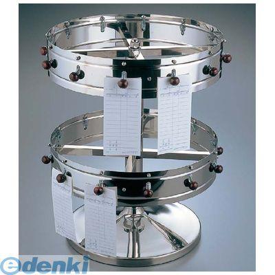[7504900] EBM 据置用 オーダークリッパー 2段式 14インチ 454817005291