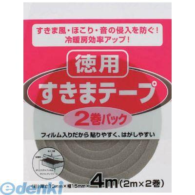 ニトムズ[E022] すきまテープ 2巻パック