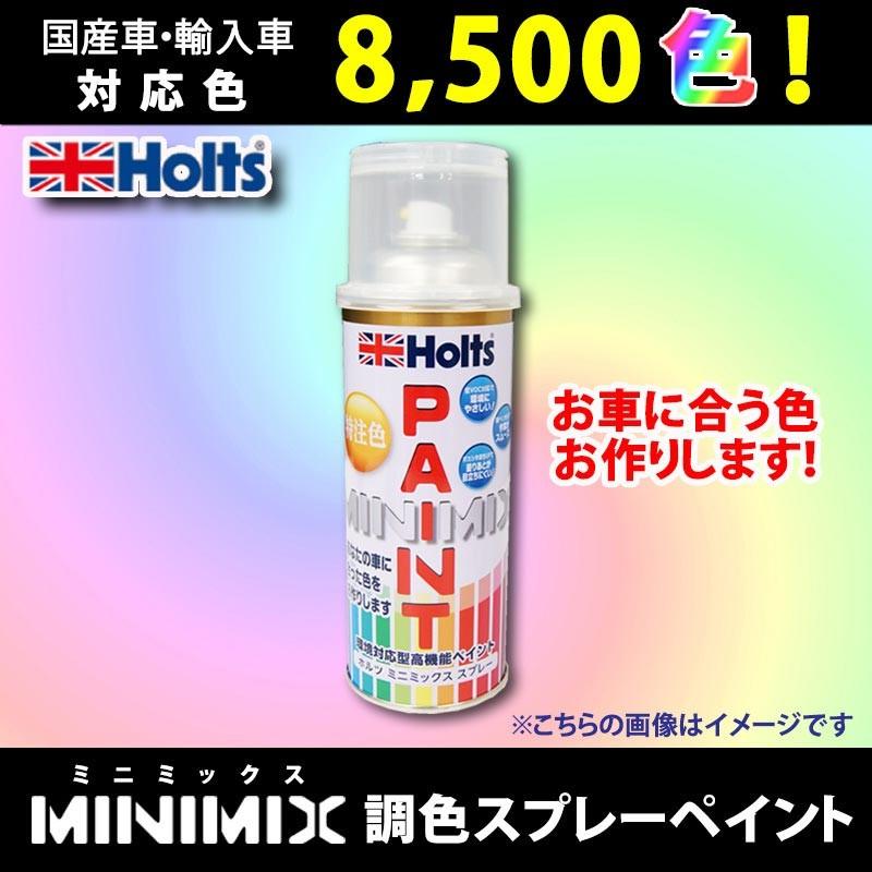 ホルツペイントスプレー☆ルノー #0T1